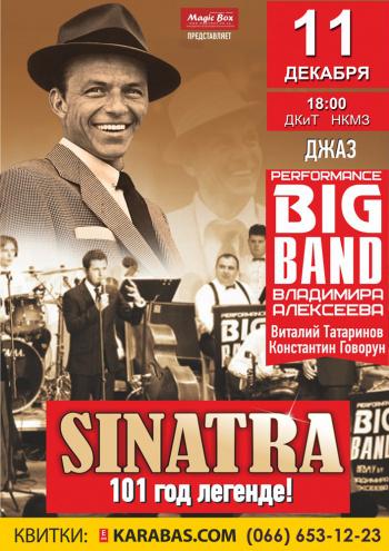 Концерт Sinatra в Краматорске