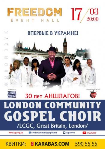 Concert London Community Gospel Choir in Kyiv - 1