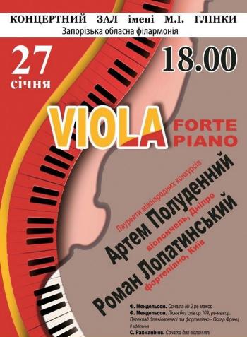 Концерт Viola Forte Piano в Запорожье