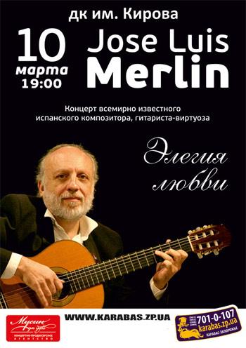 Концерт Мерлин в Запорожье