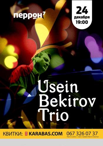клубы Трио Усейна Бекирова в Одессе