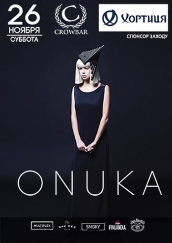 Концерт Onuka в Запорожье