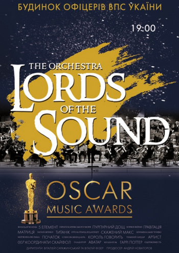 Концерт Lords of the Sound «Oscar Music Awards» в Виннице