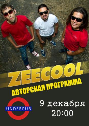 Концерт ZEECOOL в Одессе