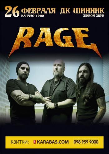 Концерт Rage в Днепре (в Днепропетровске)