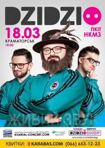 Концерт DZIDZIO в Краматорске