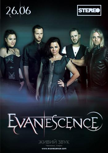Концерт Evanescence в Києві