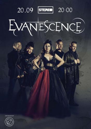 Концерт Evanescence в Киеве