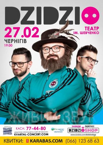 Концерт DZIDZIO в Чернигове