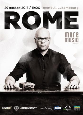 Концерт ROME в Одессе - 1