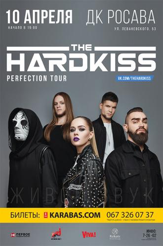 Концерт The Hardkiss в Белой Церкви - 1