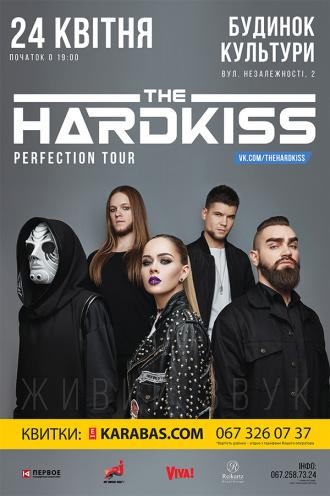 Концерт The Hardkiss в Умани - 1