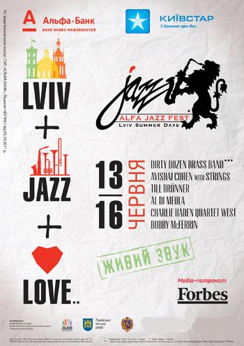 Концерт Alfa Jazz Fest 2013 в Львове