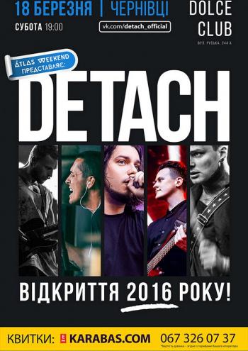 Концерт Detach в Черновцах - 1