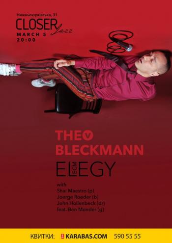 Концерт Theo Bleckmann «Elegy» (USA/ECM) в Киеве - 1