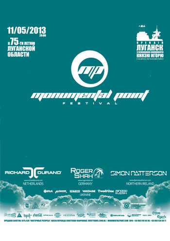 Концерт Monumental Point в Луганске