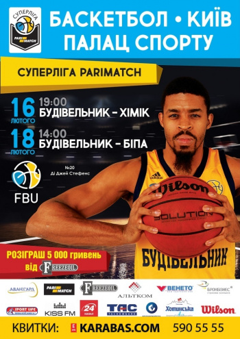 sport event Ukraine basketball Cup in Kyiv