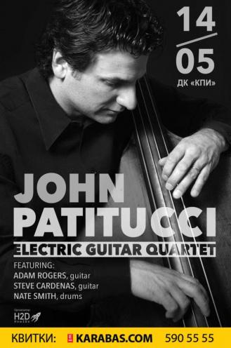 Концерт John Patitucci в Киеве