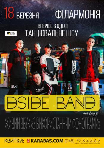 Концерт Dside Band в Одессе