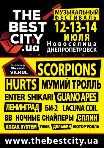 Концерт The Best City 2014 в Днепре (в Днепропетровске) - 1