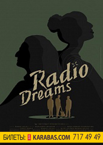 cinema Radio Dreams in Kharkiv