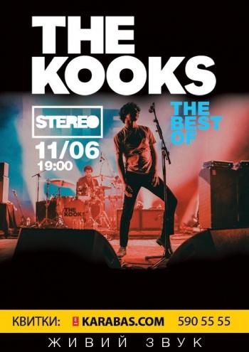Concert THE KOOKS in Kyiv - 1