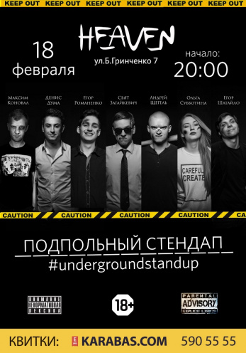 theatre performance Underground stand-up in Kyiv - 1