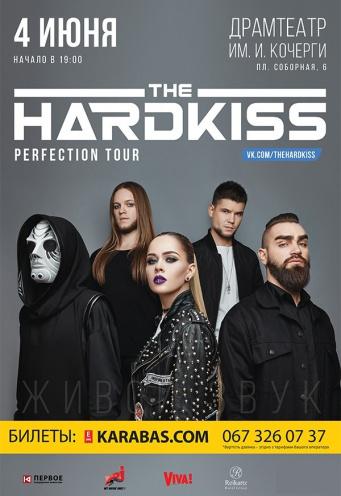 Концерт The Hardkiss в Житомире - 1
