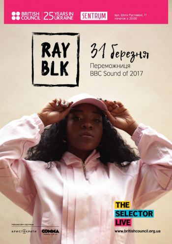 Concert Selector Live: Ray BLK in Kyiv