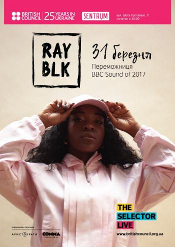 Концерт Selector Live: Ray BLK в Киеве