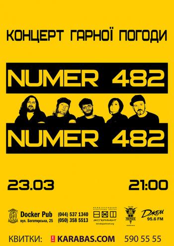 Концерт Нумер 482 в Киеве - 1