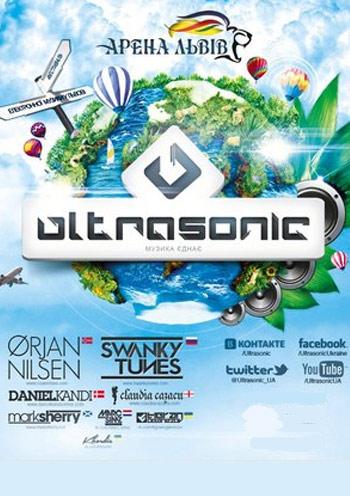 Концерт Ultrasonic в Львове