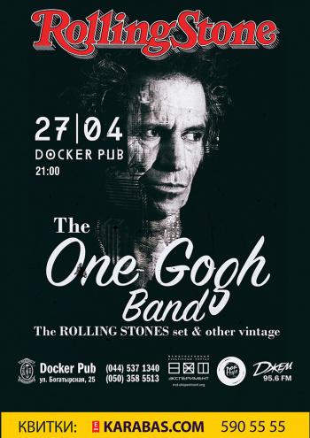клубы The One Gogh band трибьют Rolling Stones в Киеве