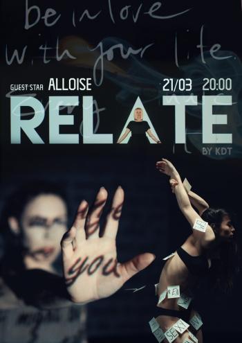 Концерт Relate в Киеве