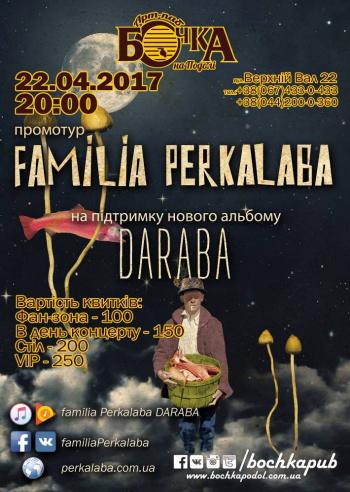 Концерт Оркестр Радости и Счастья FAMILIA PERKALABA в Киеве