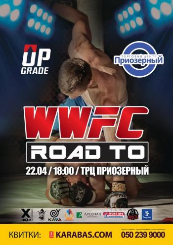 спортивное событие Всеукраинский турнир по смешанным единоборствам Road to WWFC в Днепре (в Днепропетровске)