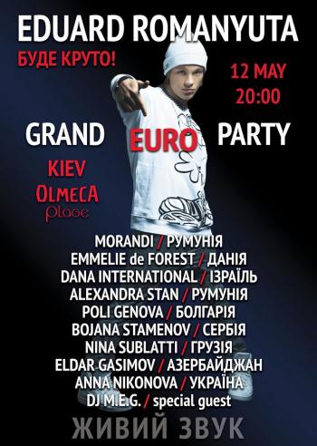Концерт Eduard Romanyuta - Grand Euro Party в Киеве