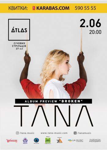 Концерт TANA в Киеве - 1