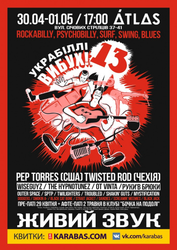 Ukrainian Rockabilly and Psychobilly Festival