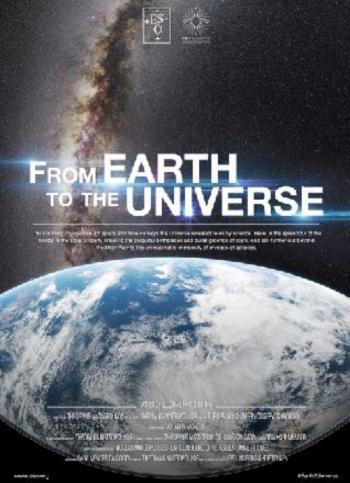 спектакль От Земли к Вселенной в Киеве