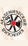 спектакль Мышеловка в Киеве