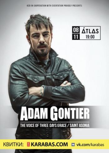 Концерт Adam Gontier в Киеве