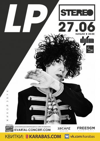 Концерт LP в Киеве - 1