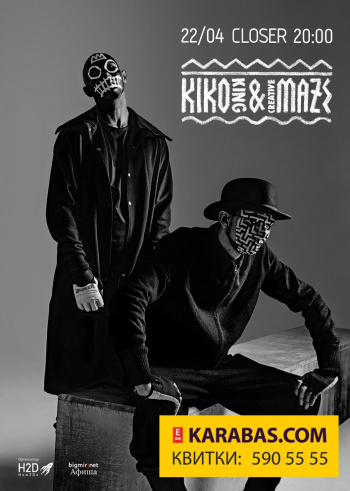 клубы Kiko King and Creativemaze! в Киеве