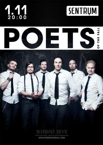 Концерт Poets of the Fall в Киеве - 1