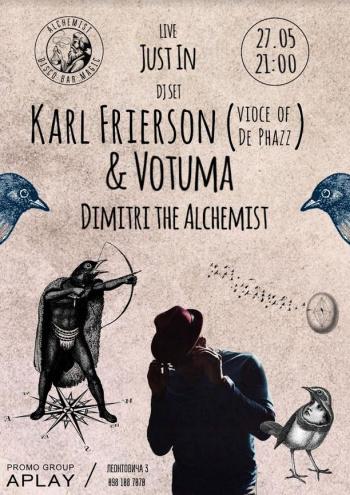 клубы Karl Frierson (De Phazz) and Votuma в Киеве