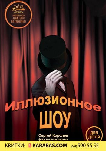 Афиша большого театра на февраль март афиша театра эстрады екатеринбурга на октябрь