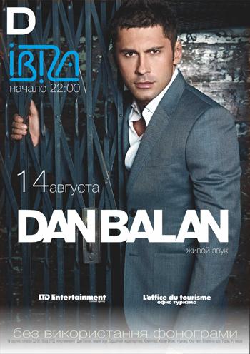 Концерт Dan Balan в Одессе - 1