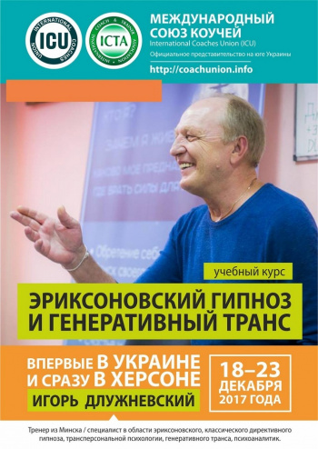 Кайман транс украина