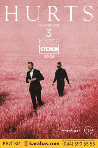 Концерт Hurts в Харькове - 1